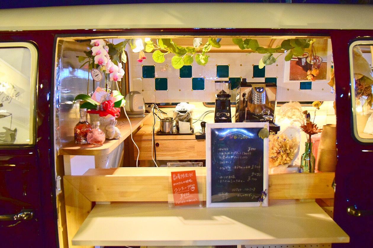 Yuricafe(名古屋市守山区のカフェ)