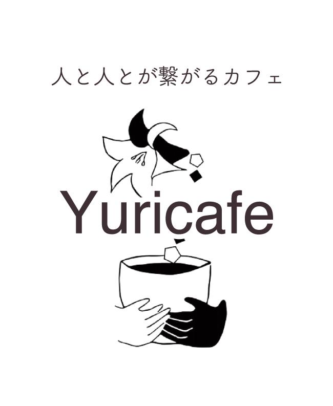 Yuricafe(名古屋の出張カフェ・バリスタ)